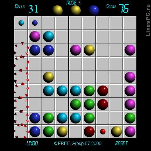 Шарики играть онлайн lines 98